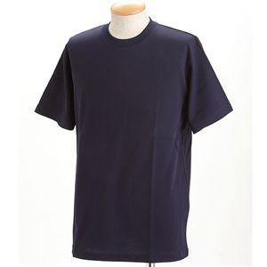 ドライメッシュTシャツ 2枚セット 白+ネイビー SS - 拡大画像