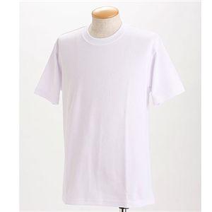 ドライメッシュTシャツ 2枚セット 白+サックス Mサイズ h02