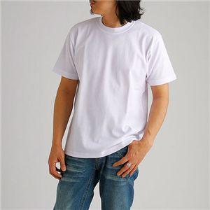 ドライメッシュTシャツ 2枚セット 白+サックス Mサイズ h03