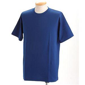 ドライメッシュTシャツ 2枚セット 白+ロイヤル 3L
