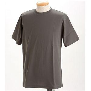 ドライメッシュTシャツ 2枚セット 白+ダークグレー S - 拡大画像