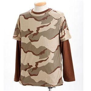 ドライクール ナイスカモフラ半袖Tシャツ&ロングTシャツ2枚 セット 3カラーデザート XL