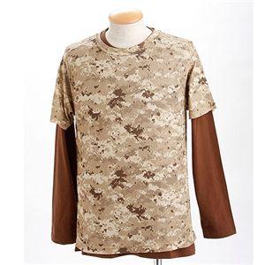 ドライクール ナイスカモフラ半袖Tシャツ&ロングTシャツ2枚 セット ピクセルデザート XL