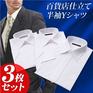 半袖Yシャツ3枚セット L