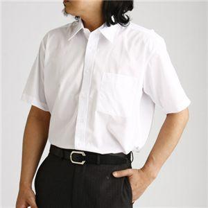 半袖 ワイシャツ3枚セット M 【 3点お得セット 】  h03