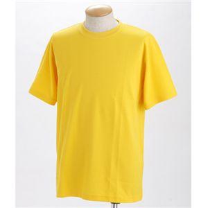 ドライメッシュポロ&Tシャツセット イエロー 3Lサイズ - 拡大画像