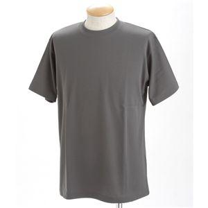 ドライメッシュポロ&Tシャツセット ダークグレー SSサイズ - 拡大画像
