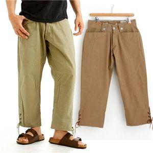 ベルギー軍 七分丈パンツ オリーブ 4サイズ