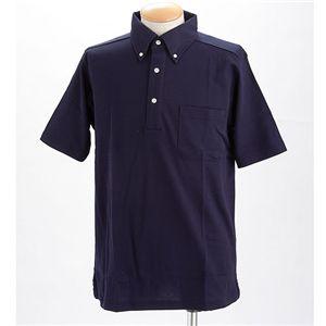 クールビズボタンダウンドライメッシュポロシャツ ネイビー 3L