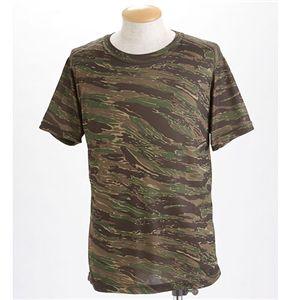 ガン汗OK!吸汗速乾カモフラージュTシャツ タイガー XL - 拡大画像