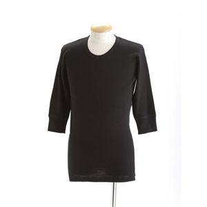 ワッフル5分袖Tシャツ ブラックXL
