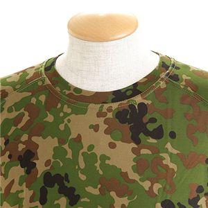 極寒地対策JSDF採用クールナイスロングTシャツ S 新迷彩 - 拡大画像