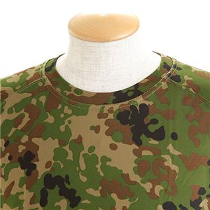 極寒地対策JSDF採用クールナイスロングTシャツ M 新迷彩 - 拡大画像