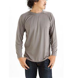 極寒地対策JSDF採用クールナイスロングTシャツ XL グレー - 拡大画像