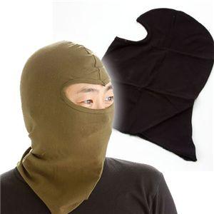 酷寒地対策J SDF採用フェイスマスク オリーブ - 拡大画像
