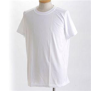 J.S.D.F.(自衛隊)採用吸汗速乾半袖Tシャツ2枚SET M ホワイト - 拡大画像