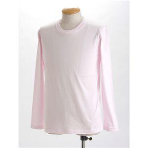 ユニセックス長袖 Tシャツ M ライトピンク