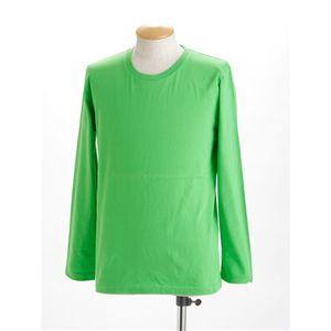 ユニセックス長袖 Tシャツ L ブライトグリーン