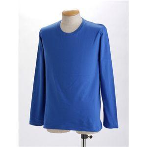 ユニセックス長袖 Tシャツ 150 ロイヤルブルー