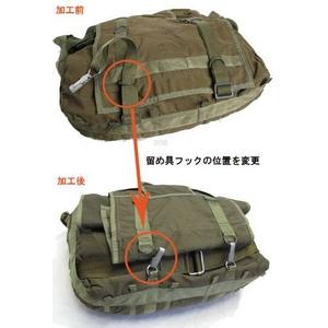 チェコ軍放出 パラシュートショルダーバッグ リメイク オリーブ【中古】