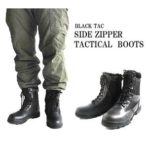 BLACK TAC(ブラックタック) タクティカルサイドジッパー付きブーツ FB4YN 8w(26.0cm) - 拡大画像