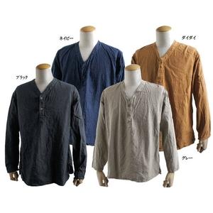 ブルガリア軍放出 1950sグランパシャツ 長袖染4色 デットストック ネイビー XL相当 - 拡大画像