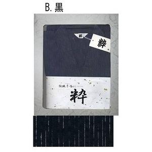 ギフト箱付甚平 黒 L - 拡大画像