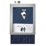 【 ギフト箱付 】 甚平 (ジンベエ) 紺 M