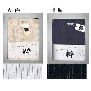 ギフト箱付甚平 濃茶 Mの紹介画像4