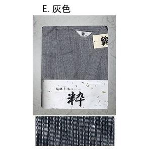 ギフト箱付甚平 灰色 L - 拡大画像