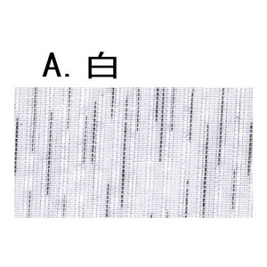 キングサイズ甚平 白 3L - 拡大画像