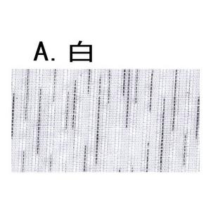 キングサイズ甚平 白 4L - 拡大画像