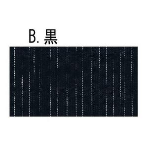 キングサイズ甚平 黒 3L - 拡大画像