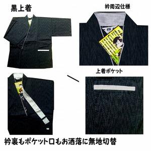 京都手描き絵甚平 上下セット 虎/黒 LL h02