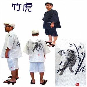京都手描き絵甚平 上下セット 虎/黒 LL f05
