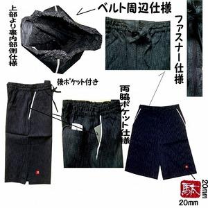 京都手描き絵甚平 上下セット 虎/黒 LL f06