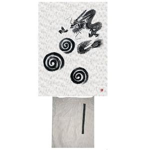 京都手描き絵甚平  龍/白 L f04