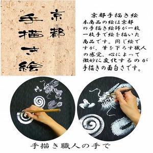 京都手描き絵甚平  龍/白 L f05