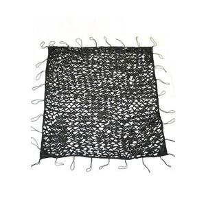 アメリカ軍ジャングルネット レプリカ ブラック(専用袋付き) - 拡大画像
