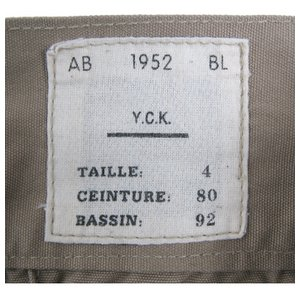 ベルギー軍 1952 Sニッカボッカ復刻番 オリーブ 【 サイズ5 】 76cm