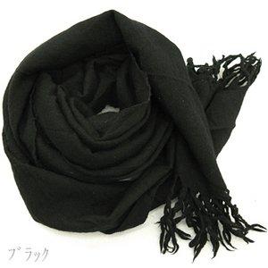 スイス軍放出 スカーフ E M007UD ブラック 【 デットストック 】 【 未使用 】