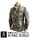 米軍 A-TAC S(AU)ジャケット JB023YN Sサイズ