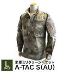 米軍 A-TAC S(AU)ジャケット JB023YN Lサイズ