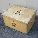 デンマーク軍放出 K-2/4ボックス ZBX509UN ラージ  【中古】