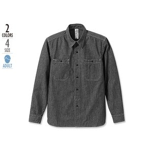 シャンブレー長袖シャツ CB1270 シャブレー ブルー Sサイズ