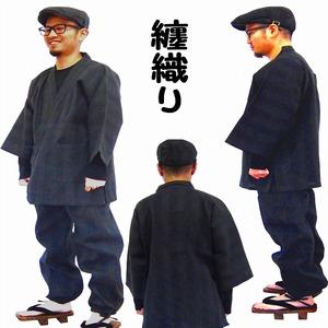 纏(まとい)織作務衣141-1905ベージュMサイズ