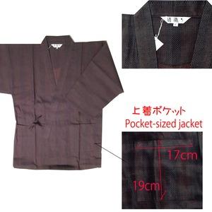 纏(まとい)織作務衣 141-1905 ベージュ Lサイズ h03