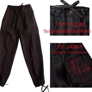 纏(まとい)織作務衣 141-1905 ベージュ Lサイズ f06