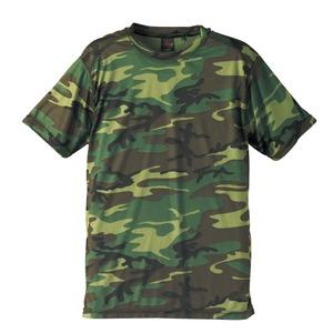 吸汗速乾ドライクールナイス カモフラージュ Tシャツ( 迷彩 Tシャツ) CB6589 ウッドランド Mサイズ - 拡大画像
