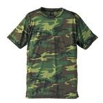 吸汗速乾ドライクールナイス カモフラージュ Tシャツ( 迷彩 Tシャツ) CB6589 ウッドランド Mサイズ